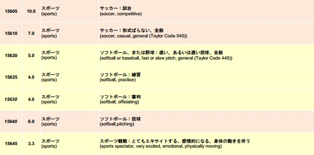 SnapCrab_NoName_2014-10-27_13-13-28_No-00