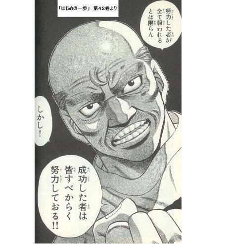 kamogawadesu