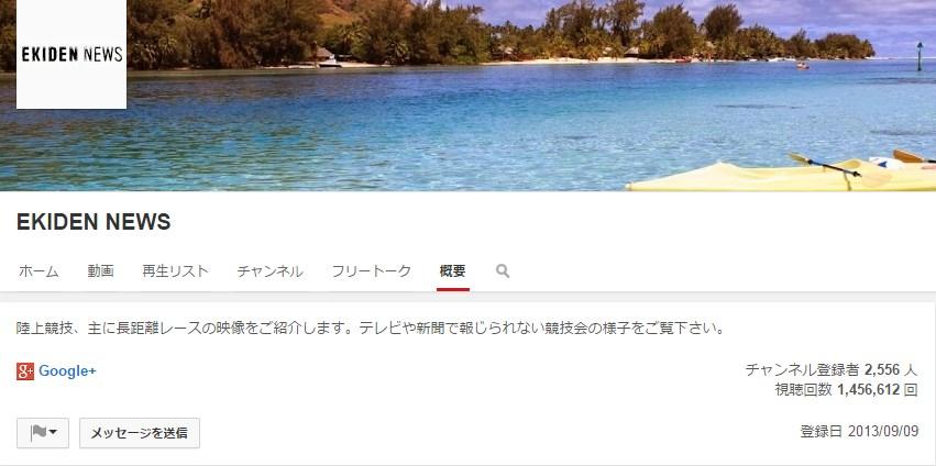 SnapCrab_NoName_2015-5-12_16-21-8_No-00