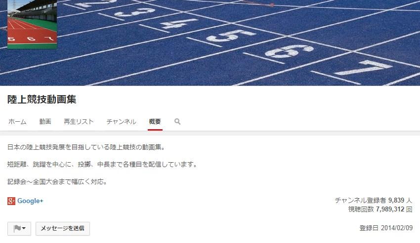 SnapCrab_NoName_2015-5-12_16-28-32_No-00