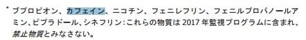 SnapCrab_NoName_2017-6-17_9-25-52_No-00